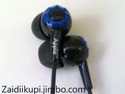 Вакуумные наушники iPod IP-5909