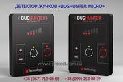 Портативний детектор жучків БагХантер мікро